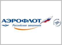 Представительство авиакомпании Аэрофлот в Египте
