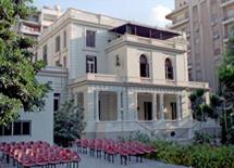 Генеральное консульство РФ в Александрии
