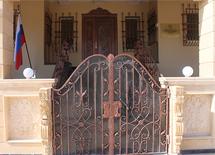 Генеральное консульство РФ в Хургаде